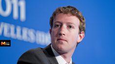 เฟซบุ๊กโดนแฮก Facebook Login ที่ใช้กับเว็บภายนอกอย่างน้อย 50 ล้านคน Mark Zuckerberg ก็โดนด้วย