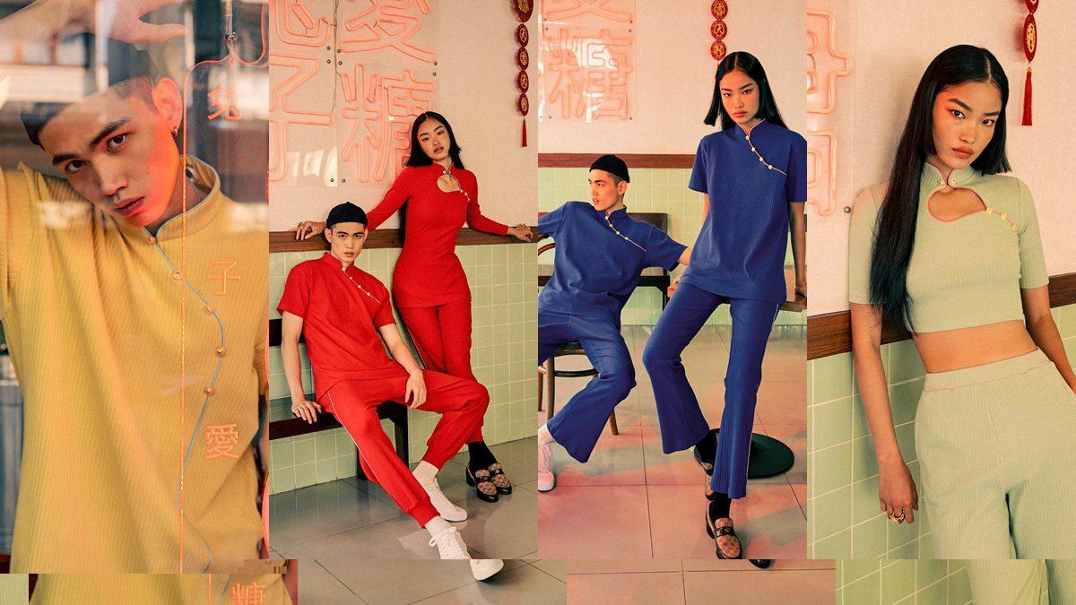 'ลา บูทีคส์' คอลเลกชั่น 'ซิน เทียน ตี้' สีแห่งความโชคดีผสมผสานกลิ่นอายวัฒนธรรมเครื่องแต่งกายจีนโบราณ