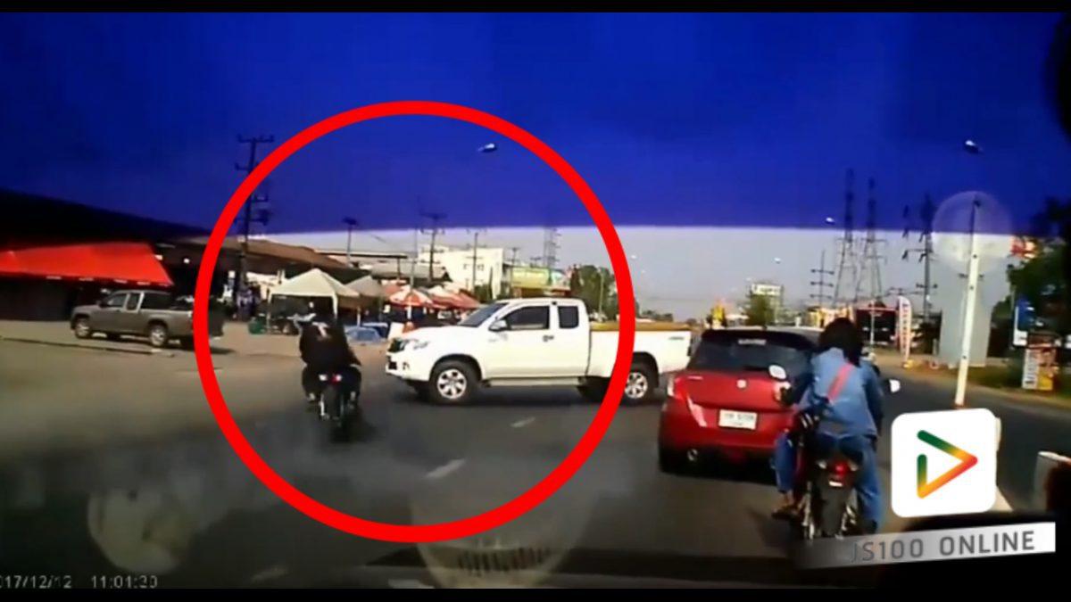 หวาดเสียว!!  จยย.วิ่งชนกับรถกระบะที่จุดกลับรถ (07-02-61)