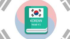 คำศัพท์ภาษาเกาหลี ในหมวดต่างๆ