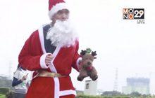 วิ่งซานตาคลอสในเวียดนาม