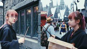 น่ารักเว่อร์ พลอยชมพู กับมาดในชุดคลุม Harry Potter
