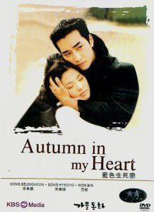 autumninmyheart