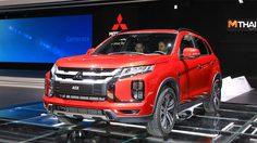 2020 Mitsubishi Asx (Outlander Sport) SUV สเป็คยุโรป เปิดตัวเป็นที่เรียบร้อย