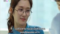 Fated to Love You ตอนที่ 7 3/3