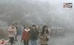 สถานการณ์อากาศที่หนาวเย็นทั่วภูมิภาคเอเชียตะวันออก