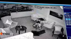 โจรแสบ! บุกงัดร้านอาหารกวาดเงินสด 1 แสน เบ่งอึ ทิ้งไว้ดูต่างหน้า