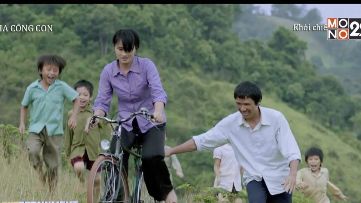 เทศกาลภาพยนตร์หลวงพระบางครั้งที่ 8 งานเฉลิมฉลองแด่วงการหนังอาเซียน ตอนที่ 2