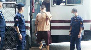 ส่งตัว 'ดิมิทรี' หนุ่มรัสเซียแฮกเงิน เป็นผู้ร้ายข้ามแดนให้สหรัฐฯ หลังรับโทษที่ไทย
