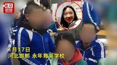 คุณครูชาวจีนตีบทโหด โกนผม นักเรียน ที่มาสาย ผลสุดท้าย…โดนไล่ออก!!