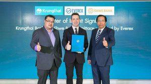กรุงไทย จับมือ Everex และ Shwe Bank ให้บริการโอนเงินไปเมียนมา อำนวยความสะดวกแรงงานในไทย