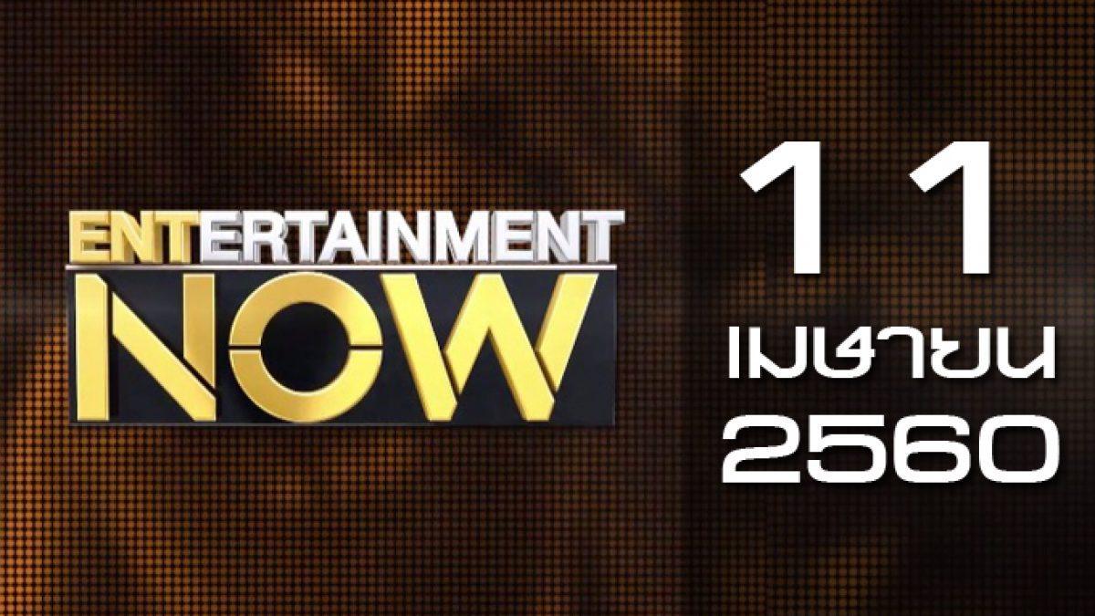 Entertainment Now 11-04-60