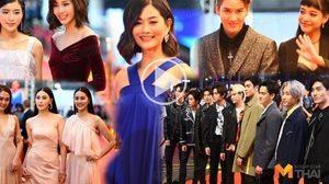 บรรยากาศงาน MThai Top Talk-About 2019