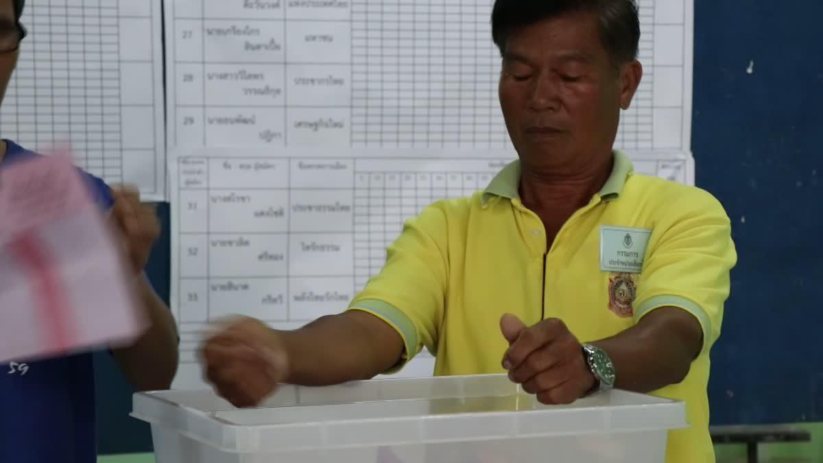 เลือกตั้งซ่อม เชียงใหม่ เขต 8 ราบรื่น! ชาวบ้านแห่ลุ้นนับคะแนน