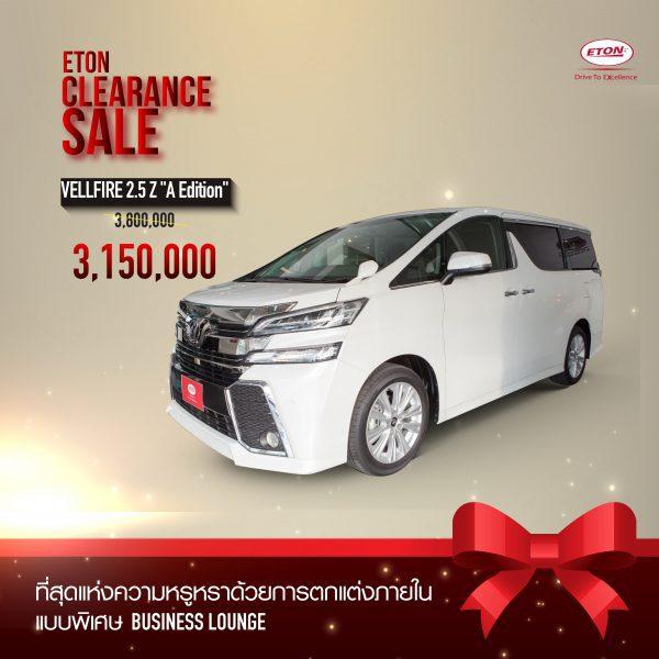 ETON Clearance Sales