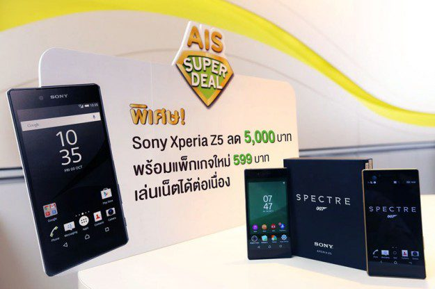 151028 pic AIS Super deal Sony Xperia Z5_3 copy