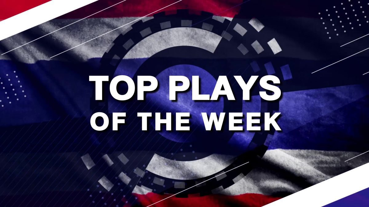 TPBL2019 Top play of the week