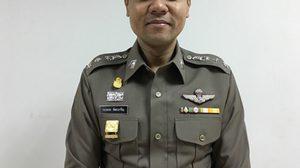 รวบดาบตำรวจ สน.ลุมพินี เสพยาเสพติด บก.น.5สั่งให้ออกราชการ
