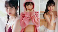 คาวาอี้สุดๆ ทานากะ มิกุ สาวใส วัย 17 จาก HKT48 ทีม H.......