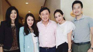 ทักษิณ-ยิ่งลักษณ์ ครอบครัวชินวัตร ถ่ายรูปร่วมกันที่ 'สิงคโปร์'