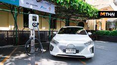 Hyundai สนับสนุนรถยนต์พลังงานไฟฟ้า IONIX โครงการ Thammasat Smart City