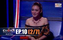 THE CHOICE THAILAND เลือกได้ให้เดต EP.10 [2/7]