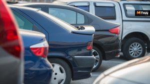 Toyota ประกาศยอดขายรวม 86,931 คัน เพิ่มขึ้น 26.8% ในเดือนตุลาคม