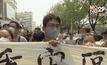 """จีนหวั่นสารเคมีตกค้างหลังเกิดระเบิดใน""""เทียนจิน"""""""