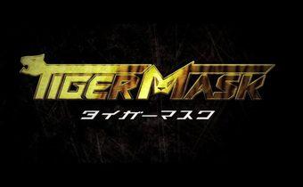 Tiger Mask หน้ากากเสือ