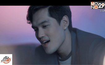 """โมโนมิวสิค ปล่อย MV ซิงเกิ้ลแรกจาก """"BLUE GENTS"""""""