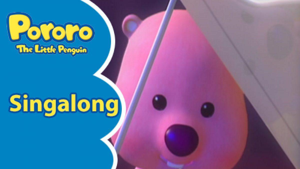 Pororo Singalong เพลง Little Musucian