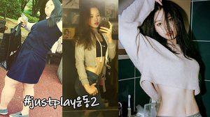 จดทุกอย่างที่กิน! สาวเกาหลี ลดน้ำหนัก 50 กก. จากอ้วนร้อยโล กลายเป็นเน็ตไอดอลทันที