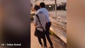 เตือนระวัง!! พบหญิงสาว ถูกแอบถ่ายใต้กระโปรง