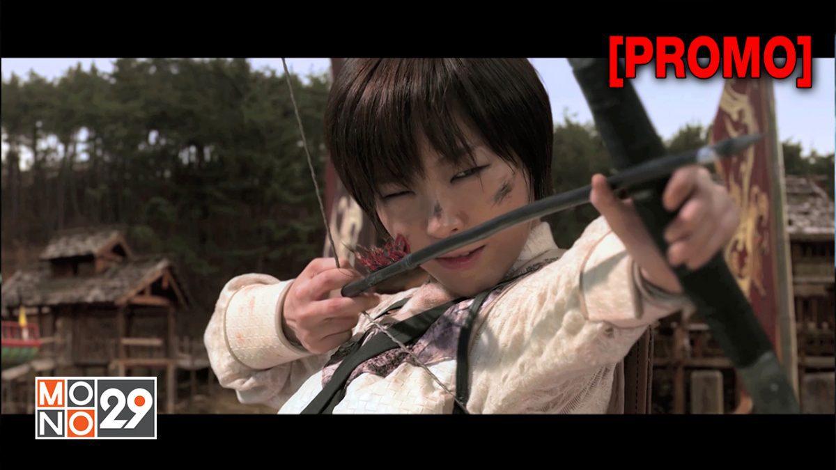 The Huntresses สามพยัคฆ์สาวแห่งโชซอน [PROMO]