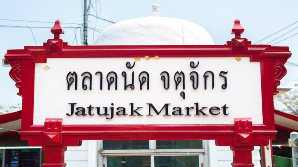 ตลาดนัดจตุจักร โกอินเตอร์ เล็งเปิดบริการที่สิงคโปร์ ต้นปีหน้า