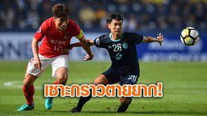 ผลบอล บุรีรัมย์ vs กว่างโจว !! ยู จุนซู ซัดทดเจ็บพาสายฟ้าไล่เจ๊ากว่างโจว 1-1