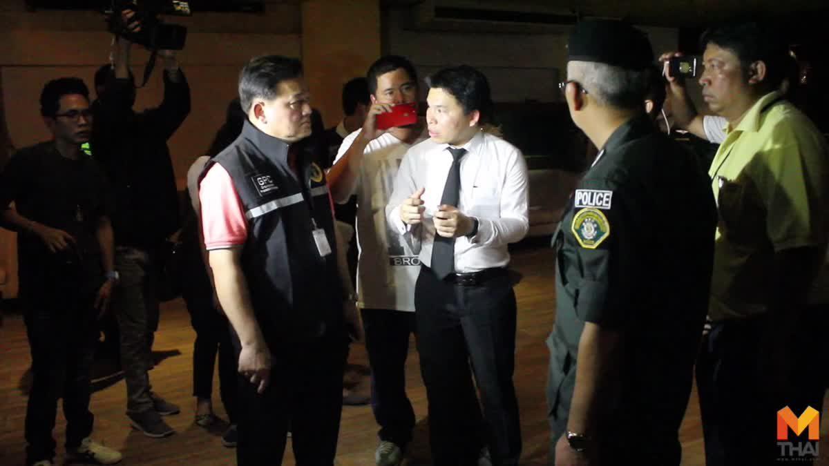 ตำรวจลุยเช็คน้ำเอ็มบาสซี่! ซ.เพชรบุรี 39