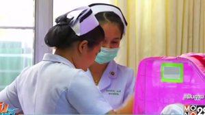 ครม. เห็นชอบบรรจุพยาบาลเป็นข้าราชการ 8,792 อัตรา ภายใน 3 ปี