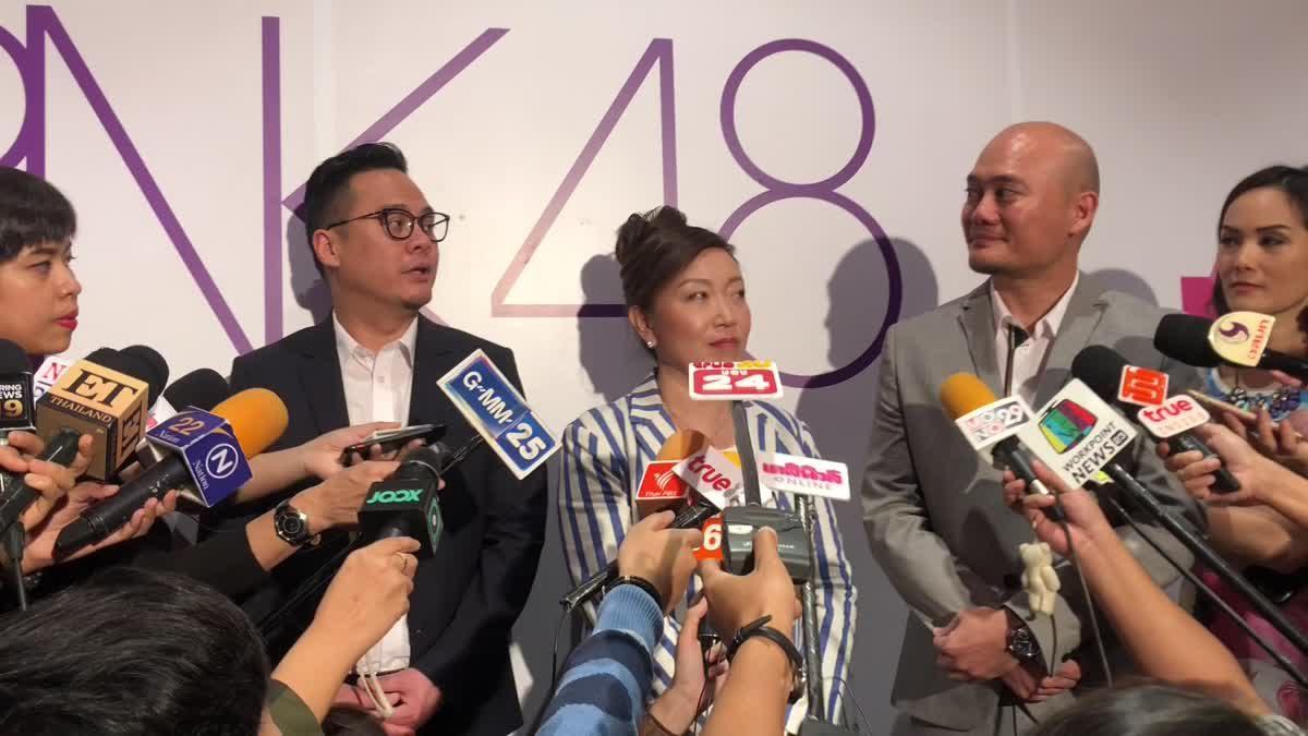 สัมภาษณ์ผู้บริหาร ในงานเปิด BNK48 The Campus  แหล่งบ่มเพาะไอดอลที่แรก