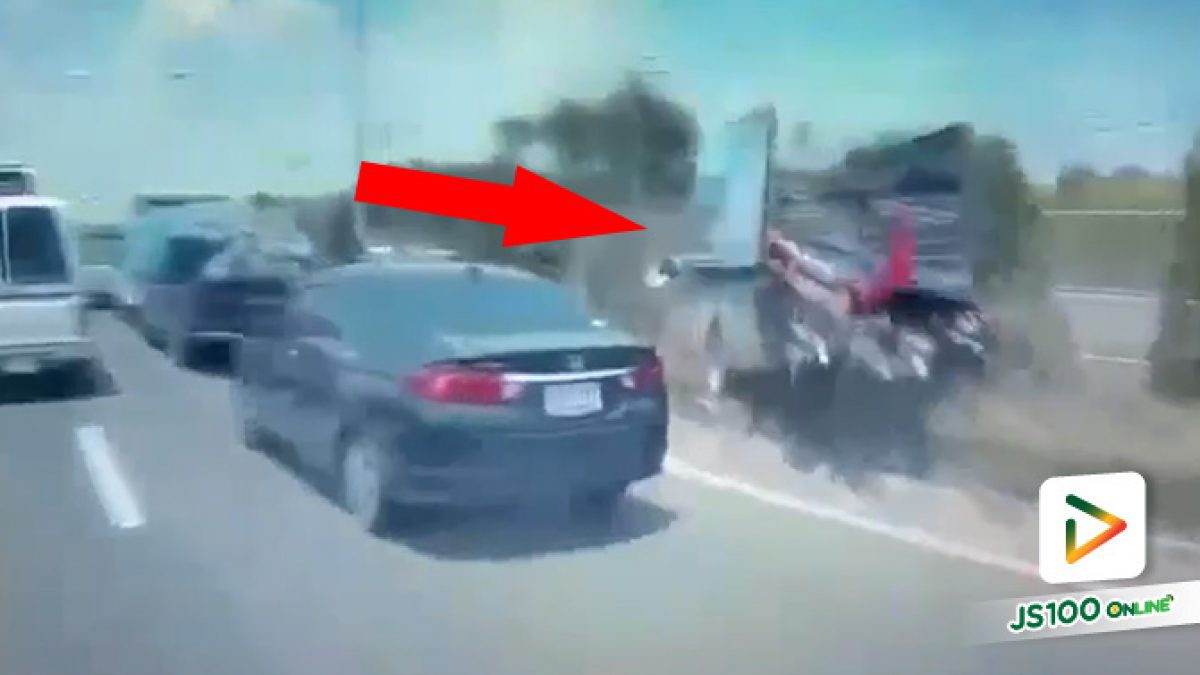 เกิดอะไรขึ้นกับคนขับ! สงสารรถหลายคันที่ถูกเฉี่ยวถูกชนมาก