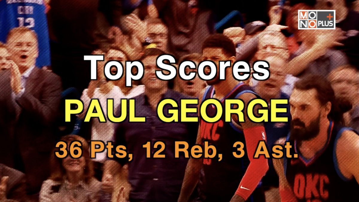 TOP Scores PAUL GEORGE 36 Pts, 12 Reb, 3 Ast.