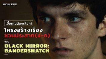 Fifty Shades Of Grey Full Movie Sub Thai Hylenmaddawardscom