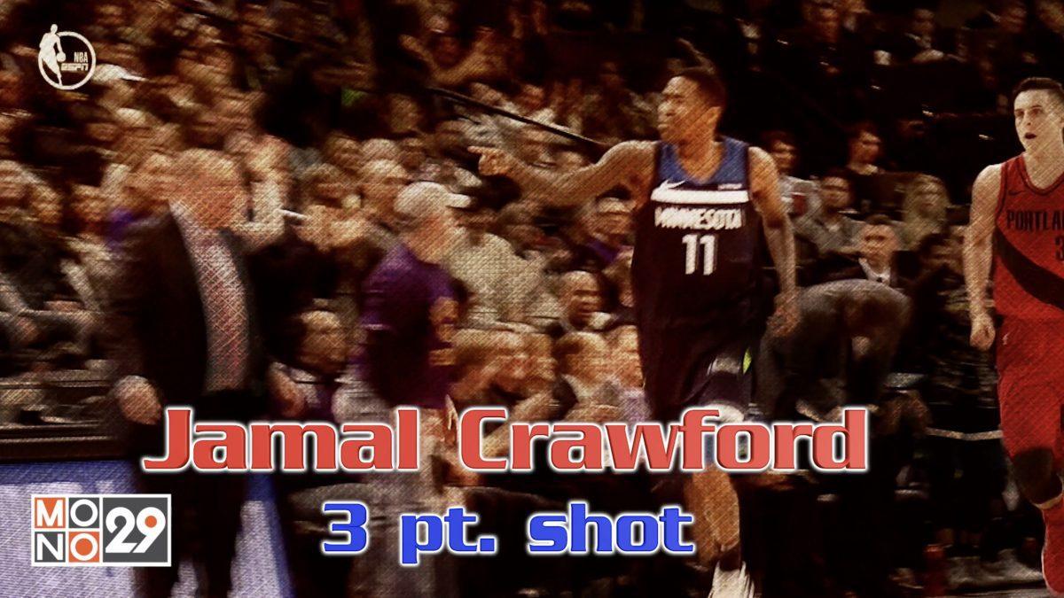 Jamal Crawford 3 pt. shot