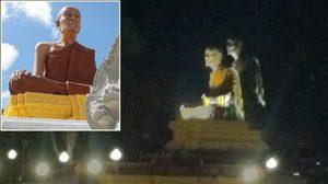 ฮือฮา!! ภาพกายทิพย์ รูปปั้นหลวงปู่ดูลย์ ที่สุรินทร์