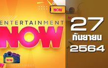 Entertainment Now 27-09-64