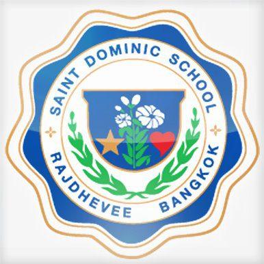 โรงเรียนเซนต์ดอมินิก