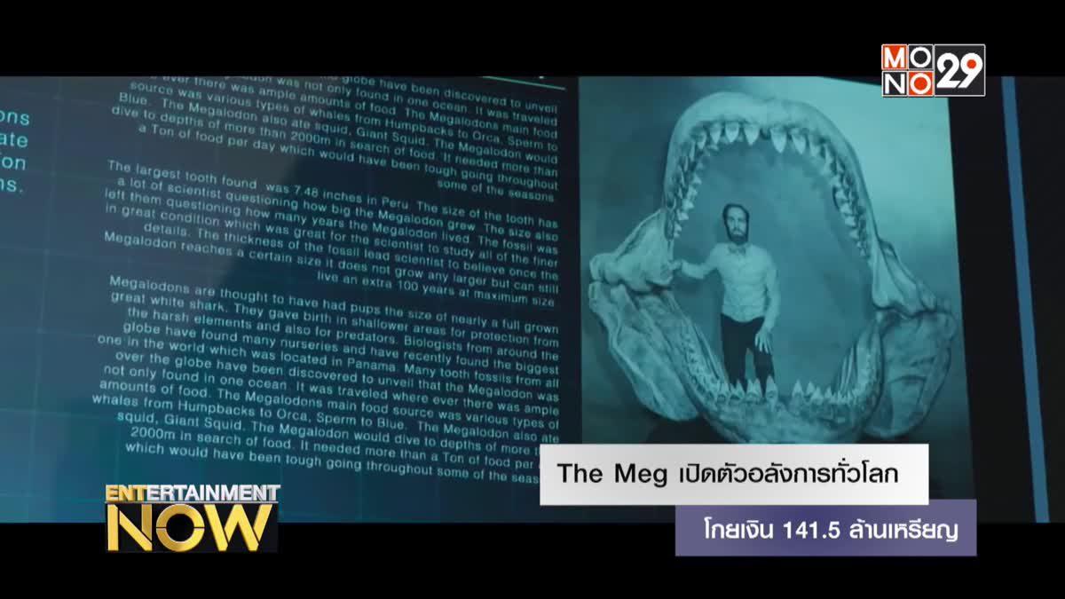 The Meg เปิดตัวอลังการทั่วโลกโกยเงิน 141.5 ล้านเหรียญ