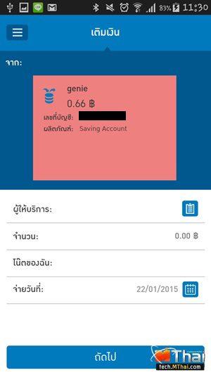 Screenshot_2015-01-22-11-30-56 copy