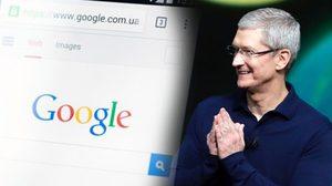 Google จ่าย 1 แสนล้านบาทให้ Apple ใช้ Google Search เป็นแอพค้นหาเริ่มต้นใน iPhone