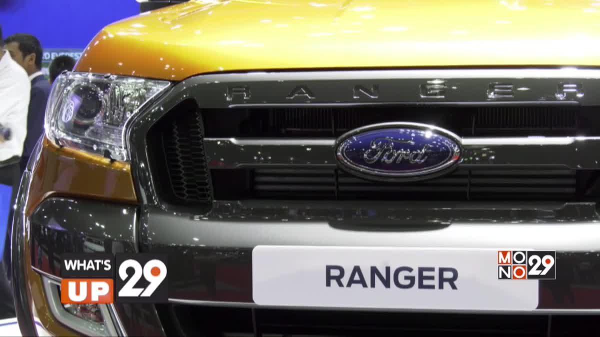 Ford Big Motor Sale